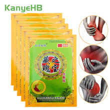 32pcs/4bags Body Orthopedic Arthritis Medical Plasters Muscle Back Ointment Joints Patch Pain Removal A052 32pcs 4bags chinese medical plasters snake oil for muscle pain relieving patch arthritis pain patchs health care d1502