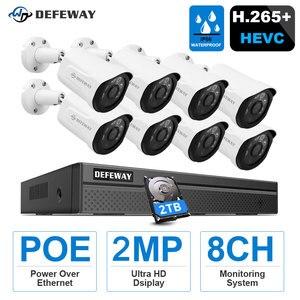 Image 1 - DEFEWAY HD 5MP POE NVR Kit 4CH/8CH 2MP POE IP Có Âm Thanh Hệ Thống Camera Quan Sát H.265 + Ngoài Trời tầm Nhìn Ban Đêm Giám Sát Video Bộ