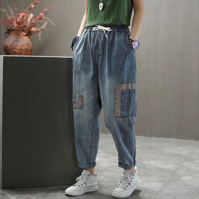 New Spring Korea Fashion Women Elastic Waist Loose Vintage Stripe Jeans Patchwork Embroidery Denim Harem Pants Plus Size S725