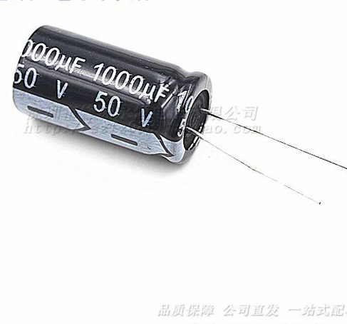 1 pz Condensatori elettrolitici 68uF 450V volts 105/°