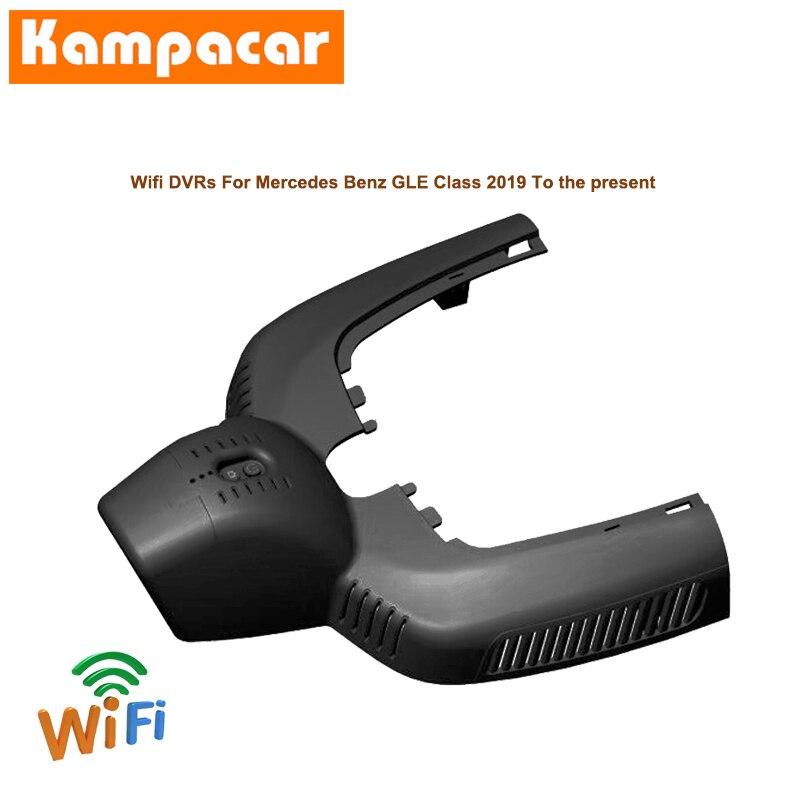 Kampacar HD voiture Wifi DVR Dash caméras Novatek 96658 pour Mercedes Benz GLE classe Deluxe 2020 GLE 350 450 W167 2019 double Dash Cam