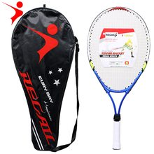 REGAIL 1 Pcs Only Teenager's Tennis Racket Aluminium Alloy  Frame with Firm Nylon Wire Perfect for Chindren Tennis Training