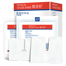 Одноразовая Медицинская марля блок стерилизации v-вырез шитья air-cut газовое платье