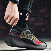 Mens lightweight running shoes shockproof breathable mens casual sports shoes increased walking fitness shoes Zapatillas mujer