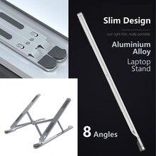 Алюминиевая Регулируемая Складная подставка для ноутбука ультратонкая