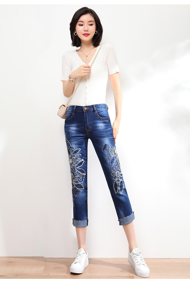KSTUN FERZIGE Jeans Women High Waisted Stretch Blue Embroidered Floral Slim Straight Cuffs Mom Jeans Push Up Denim Cropped Pants 36 14
