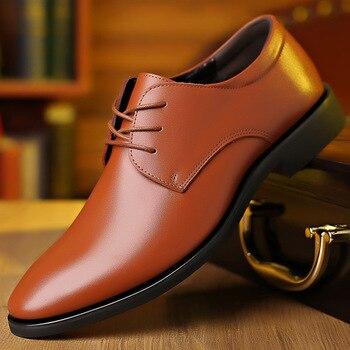 Ανδρικά oxford παπούτσια
