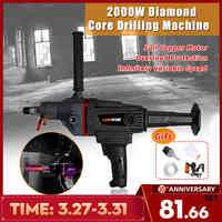 220V 2000W 180mm Electric Diamond Core Drill Dry Wet Handheld Concrete Core Drilling Machine with Drill Bit Water Pump