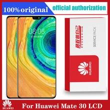 العرض الأصلي لهواوي Mate30 ماتي 30 LCD شاشة تعمل باللمس محول الأرقام TAS L09 TAS L29