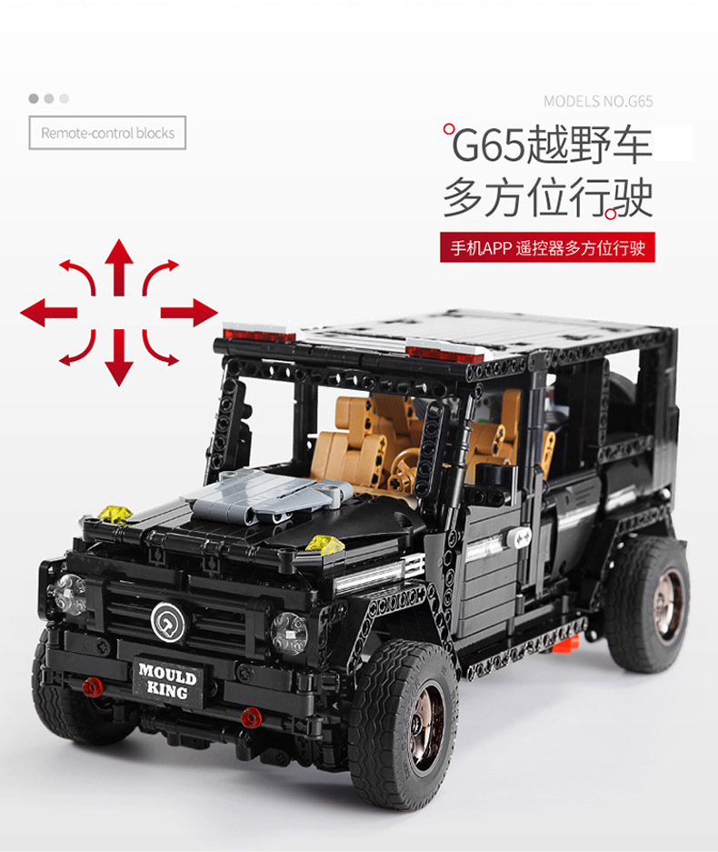 MOULD KING MOC 20100 Compatible 13070 Technic  Benz SUV G500 AWD Wagon Offroad Vehicle Building Block 12