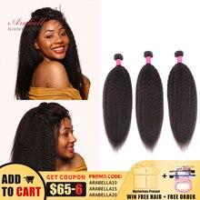 Brazilian Kinky Straight Hair Weave Bundles 100% Human