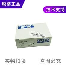 цена на Original packaging genuine laser photoelectric sensor ZD-L40N diffuse reflection high-speed response