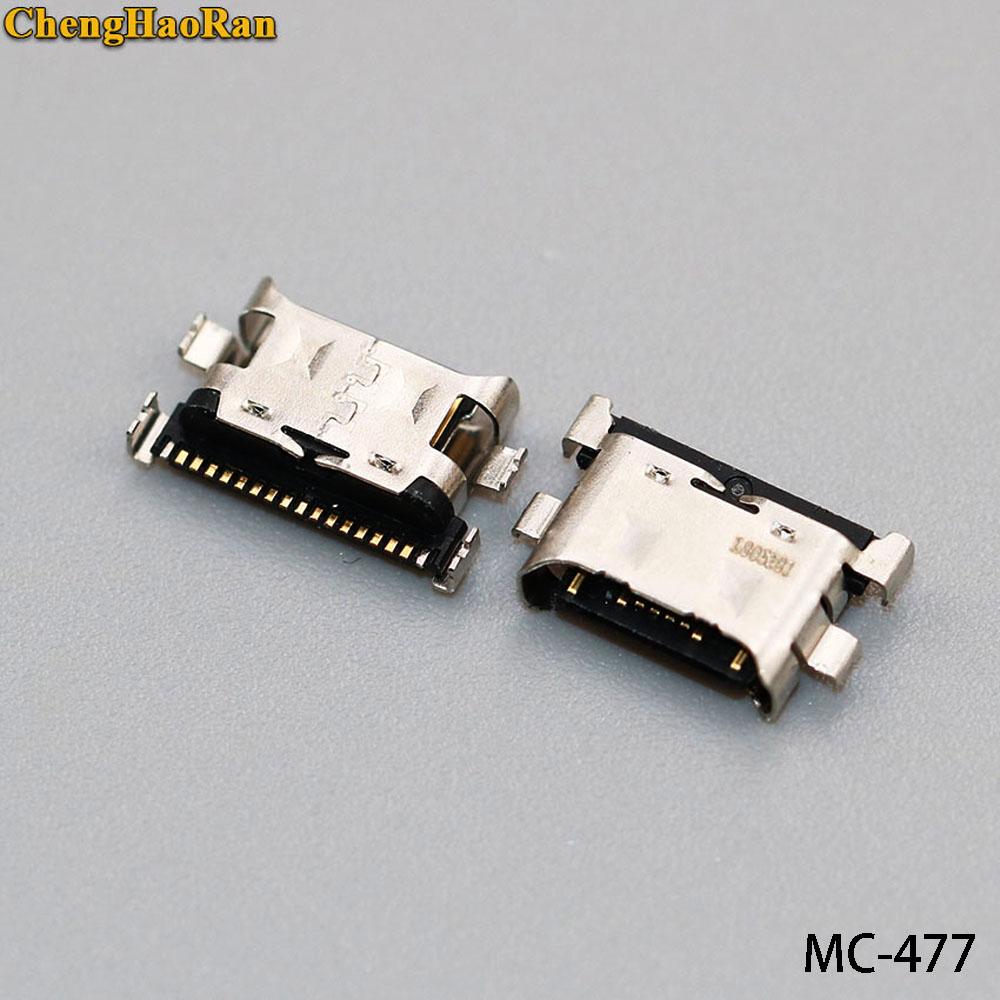 MC-477A