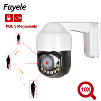 MINI POE 5MP PTZ Camera Human Motion Auto Tracking 10X Optical Zoom IR 60M 2MP Speed Dome IP Camera TWO WAY Audio Light Alarm