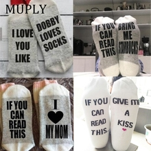 8 Style IF YOU CAN READ THIS Socks Women Funny White Low Cut Ankle Socks Hot Sale 2017 Bring Me A Glass Of Wine Casual Socks stripes design fashion style men s low cut ped socks in white