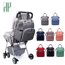 New diaper bag backpack for mom nappy fashion trend leisure travel maternal stroller