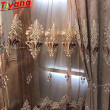 Coffe Embroidery Blackout Noble Window Drapes Villa Nordic Classic Luxury Chenille Thick Curtains for Living Room WH097#20