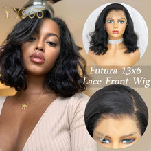 YYsoo Short Black Futura Synthetic Hair 13x6 Glueless Lace Front Wig Side