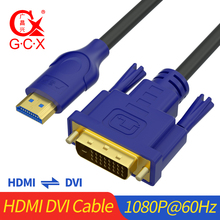 GCX DVI to HDMI Cable 1080P DVI-D Adapter for Laptop Computer Projector TV  1.5m 3m 5m 10m 15m 20 m Cord