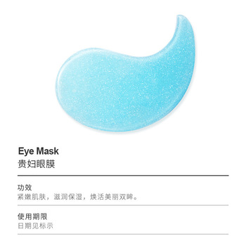 Crystal moisturizing eye mask eye care eye cream collagen eye mask eye patchs skincare eye gel pads фото