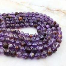 Модный высококачественный натуральный фиолетовый фантомный камень