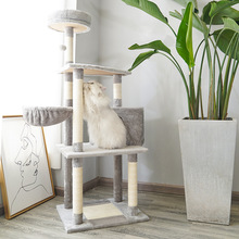 Funny Scratching Post Climbing Tree Toy Cat Tree Scratcher Activity Protecting Furniture Pet House Cat Furniture