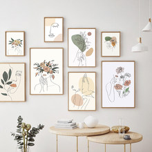 Nordic Minimalist Line Posters And Prints Abstract Girl Face Flower Leaves Canvas Painting Living Room Wall Art Decor Pictures