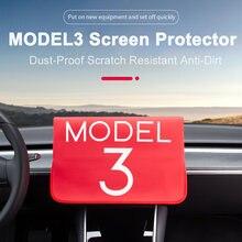 Аксессуары для tesla model 3 защиты от солнца и экрана защитный