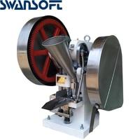 SWANSOFT TDP 6T Catalyst Tablet Press Toner Tablet Press Ring Tablet Press Laundry Tablet Press|Power Tool Sets| |  -