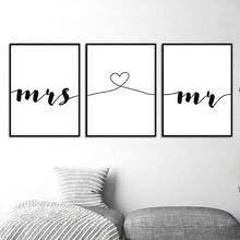 Минималистичная картина мистер миссис романтическая семья цитаты