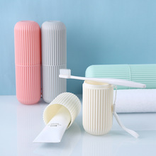 Storage Box Striped Travel Brush Tooth Wash Cup Portable Set Mouthwash Toothbrush With Lid Bucket Plastic