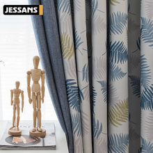 Northern European-Style Rice Grains Linen Joint Printed Shade Curtains for Living Dining Room Bedroom.
