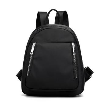 Casual Oxford Backpack Women Travel Waterproof Nylon School Bags for Teenage Girls High Quality Fashion Tote Shoulder Packbag 1