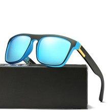 Matte Frame Polarized Sunglasses Men/Women Anti-Skidding UV Protection Driving Goggles Eyewear