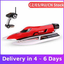 Original wltoys wl915 2.4ghz 2ch brushless alta velocidade rc f1 racing boat