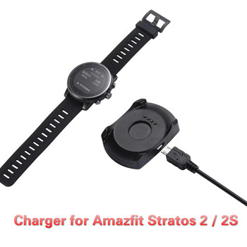 Charging Base For Xiaomi Huami Amazfit Stratos 2 / 2S Smart Watch Fast Charging Stratos 2S Wireless Fast Charger 2020 image