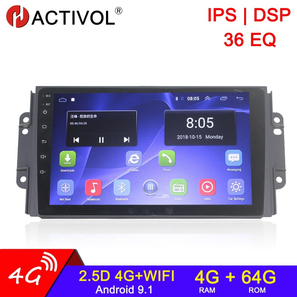Android 9.1 2 din car radio for Chery Tiggo 3X tiggo 2 3 autoradio car radio gps navi audio car stereo 4G 64G bluetooth 4G wifi(China)
