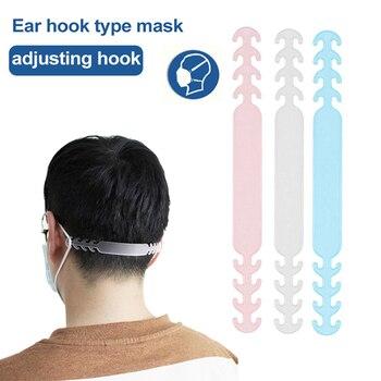 1/5/10PCS Face Mask Ear Hooks Outdoor Soft Anti-slip Adjustable Buckle Earache Prevention Fixer Earwear Motorcycle Accessories