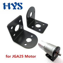 HYS Motor Bracket for JGA25 310 370 Gear Motors Holder Fixed All-Metal DC 6V 12V 24V 12 Volt Reducer Brackets