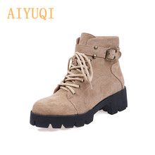 AIYUQI 2019 Autumn New Martin Boots Female British Wind Suede Ladies' Booties With Thick Ankle Boots Women aiyuqi women martin boots suede women low heeled 2019 new genuine leather shining boots pointed british wind female ankle boots