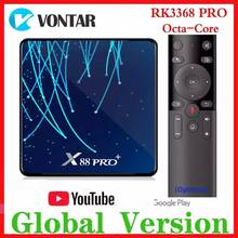 ТВ приставка RK3368 PRO на Android 9,0, 4 + 128 ГБ, USB3.0