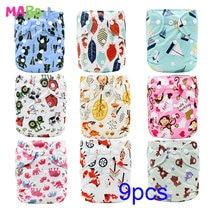 MABOJ Cloth Diapers Baby 9pcs/set Washable Reusable Real Cloth Pocket Nappy 0 Microfiber Bamboo Charcoal Cotton Hemp Insert OS