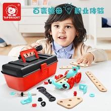 цены Kids Toolbox Kit Toys For Boy Children Pretend Play Set Simulation Repair Tool Drill Screwdriver Repair House Play Toys Tool Set