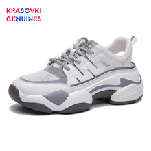 Krasovki Genuines Sneakers Women Autumn Hollow Dropshipping Muffin Bottom Fashion Breathable Ins Enhances Leisure Shoes