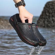 Letnie klapki galaretki buty drewniaki plaża mężczyźni sandały Hollow ogród kapcie oddychające japonki męskie Unisex terenowe buty do wody tanie tanio BAIDLY Zwięzłe Pasek klamra Niska (1 cm-3 cm) Pasuje prawda na wymiar weź swój normalny rozmiar Na co dzień SHUNAN-182-9