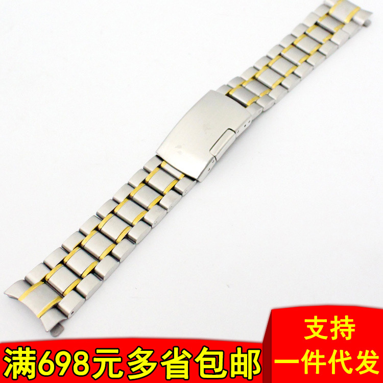 Watch Accessories Solid between Golden Acre Mouth Watch Strap Steel Watch Strap Watch Band Watch Chain
