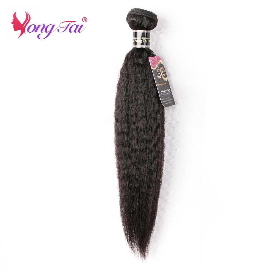 "YuYongTai Hair Brazilian Non-remy Hair Bundles Weaving 100% Human Hair 8""-30"" Natural Black Kinky Straight Free shippiing"