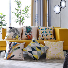 Geometry Printing Pillow Cover Yellow Pattern Nordic Modern Throw Case Sofa Bed Home Decoration Office Siesta Pillow45x45