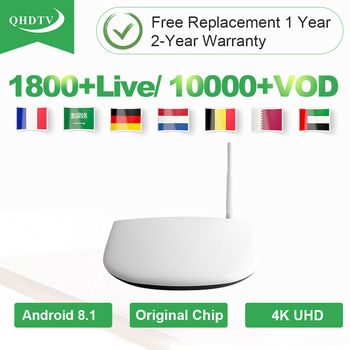 QHDTV IPTV Subscription France Arabic Code 1 Year RK3229 Android 8.1 IPTV Arabic Belgium Netherlands French IPTV Subscription