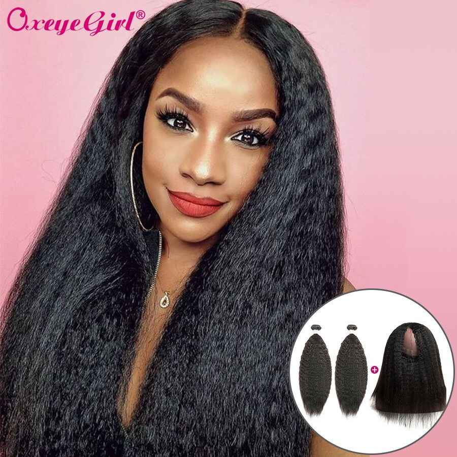 360 Lace Frontal With Bundle Brazilian Kinky Straight Hair Bundles With Frontal Human Hair Bundles With Closure 3pcs Non remy